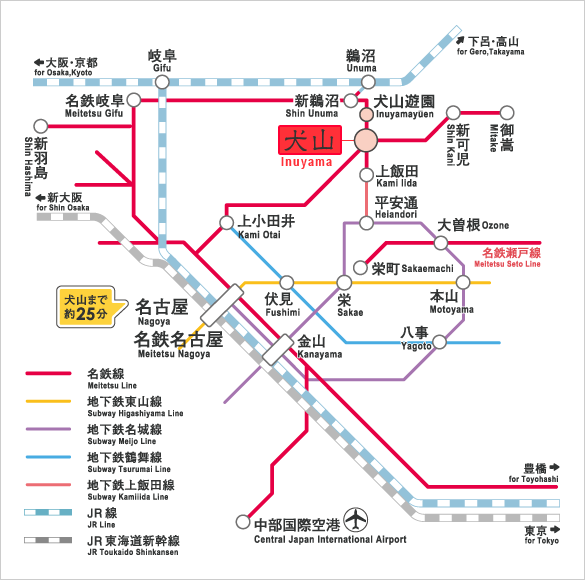 Train route map Castle Town INUYAMA Japan